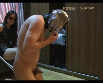 Chinese_femdom_scat.00004.jpg