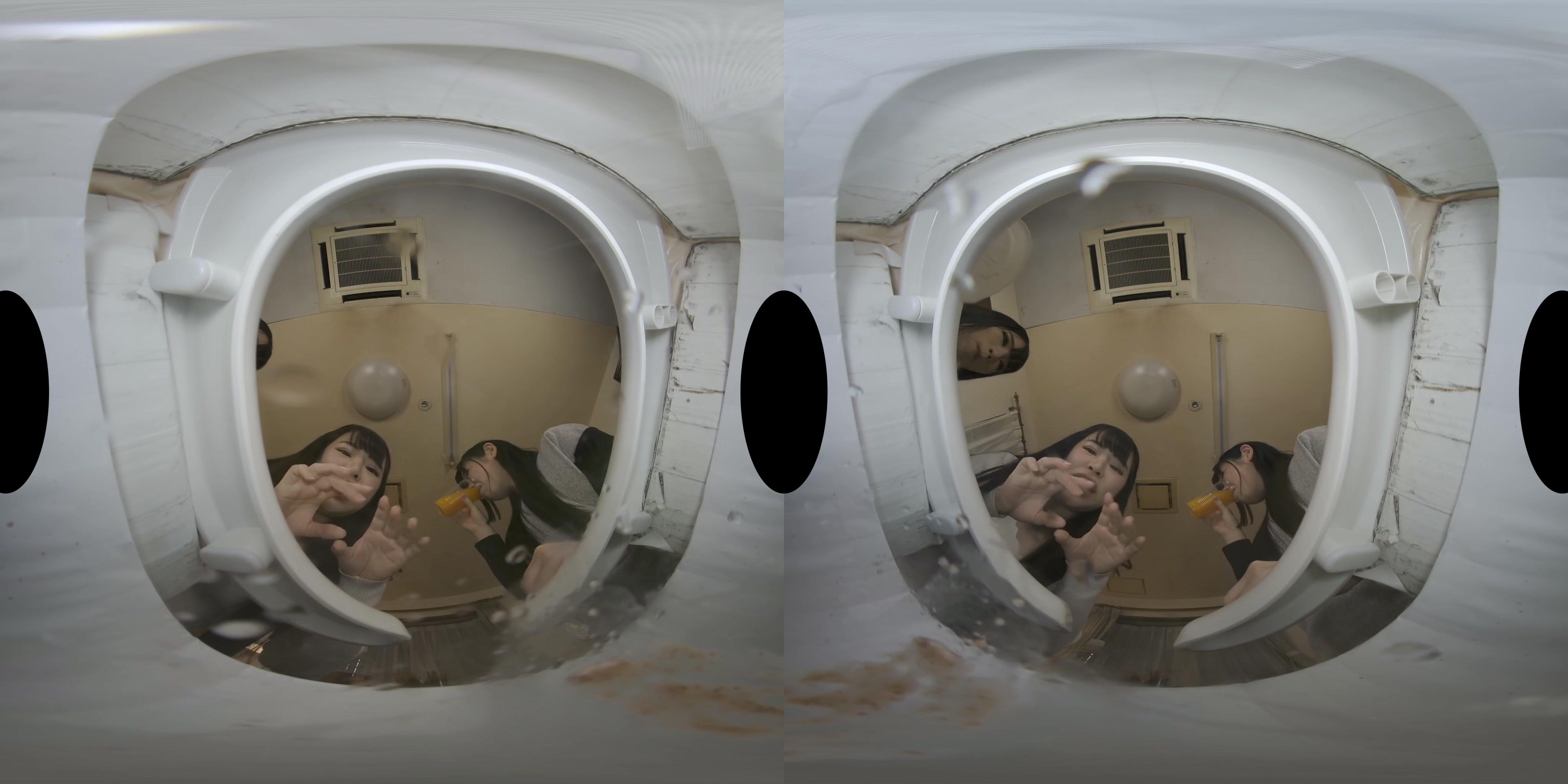 MRVR-002 - M 男を人間便器にして楽しむゲロスカ女子倶楽部 - 桃尻かのん,美らかのん,星乃美桜 00001